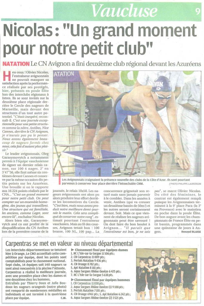 08112016_cdnatation84_laprovence
